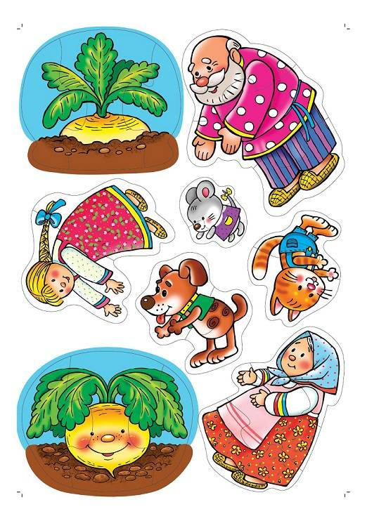 картинки русских сказок распечатать цветные запомнили