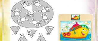 наглядно-образное мышление ребенка 5 6