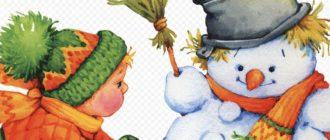 Занятие в младшей группе (аппликация): «Зимние подарки»