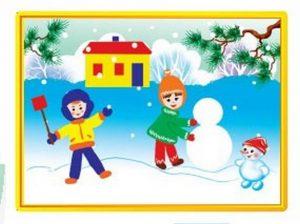 зимний пейзаж, дети зимой, занятие в старшей группе по рисованию