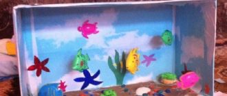 аквариум в детском саду