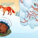 животные зимой
