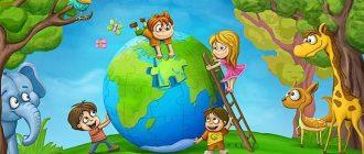 природа друг, картинка для детей природа
