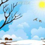 признаки весны, старшая группа описание весны