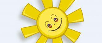 прмзнаки весны, солнце, лучики солнца