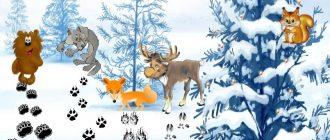 занятие зимний лес, младшая группа занятие зима