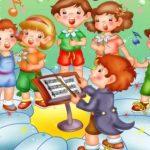 музыка в жизни ребенка