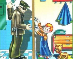 опасность для детей