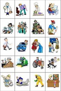 корректурная таблица профессии