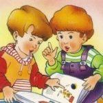 учим говорить ребенка
