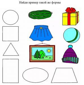 геометрические фигуры на что похожи