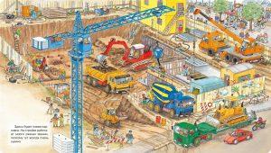 картинка строим дом