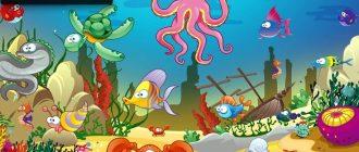 картинка морские обитатели для детей