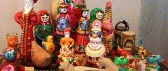 русские народные игрушки